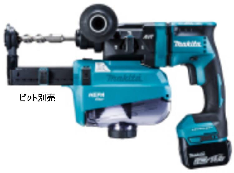 14.4V(6.0Ah) 18mm 充電式ハンマドリル マキタ HR181DRGXV【460】