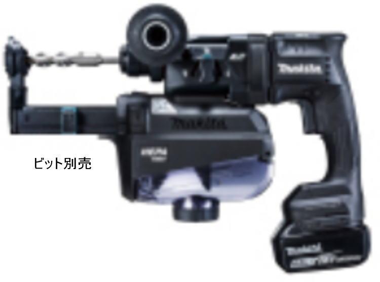 18V(6.0Ah) 18mm 充電式ハンマドリル マキタ HR182DGXVB【460】
