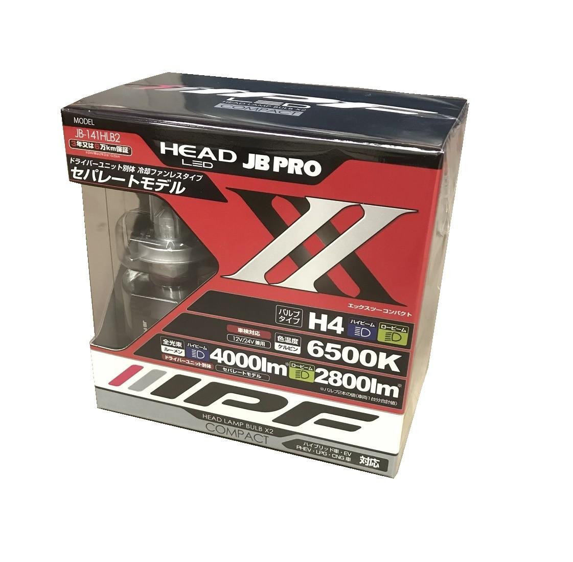 【LEDヘッドライト】JB-PRO(IPF) JB-141HLB2(H4/6500K/2800lm/) 【500】