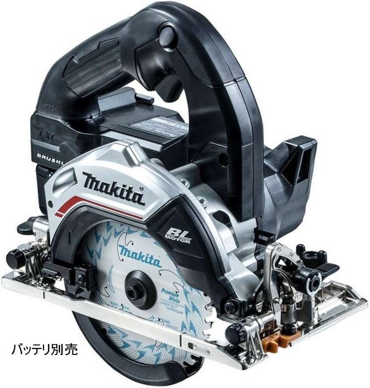 18V 125mm 充電式マルノコ(本体のみ) マキタ HS474DZB【460】【ラッキーシール対応】