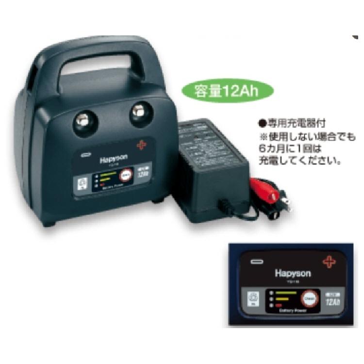 【送料込み】【釣り】HAPYSON 中・小型電動リール用充電式 12Ahバッテリーパック YQ-118【510】