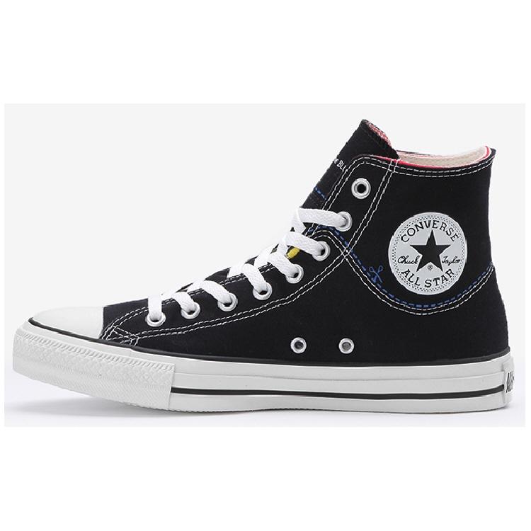 【カジュアルシューズ】【CONVERSE】ALL STAR CUTLINE HI 31300540【470】【ラッキーシール対応】