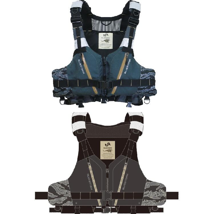 【送料込み】【釣り】高階救命器具 BLUESTORM BSJ-29RS【540】