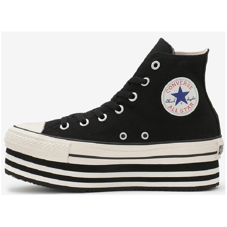 【レディースシューズ】【CONVERSE】ALL STAR CHUNKYLINE HI 31301061【470】【ラッキーシール対応】