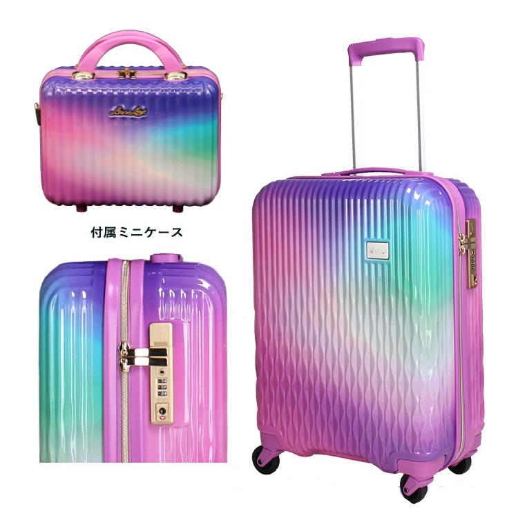 超特価 本州 東北除く 四国送料無料 スーツケース 商舗 siffler 489 LUNALUX ※Sサイズ ルナルクス 48cm