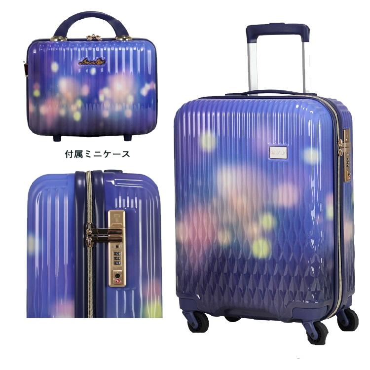 【スーツケース】【siffler】LUNALUX ルナルクス スーツケース ※Mサイズ(55cm)【489】【ラッキーシール対応】