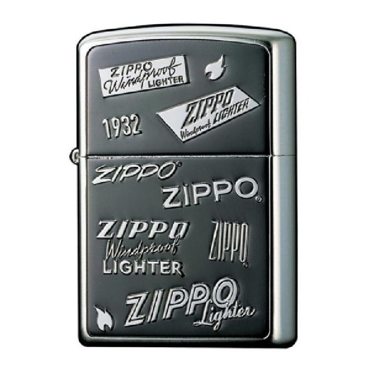 【ZIPPOライター】2SIBK-ZLOGO【546】【ラッキーシール対応】