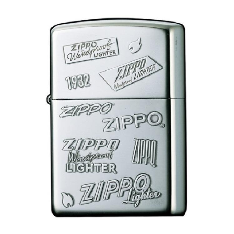 【ZIPPOライター】2SI-ZLOGO【546】【ラッキーシール対応】