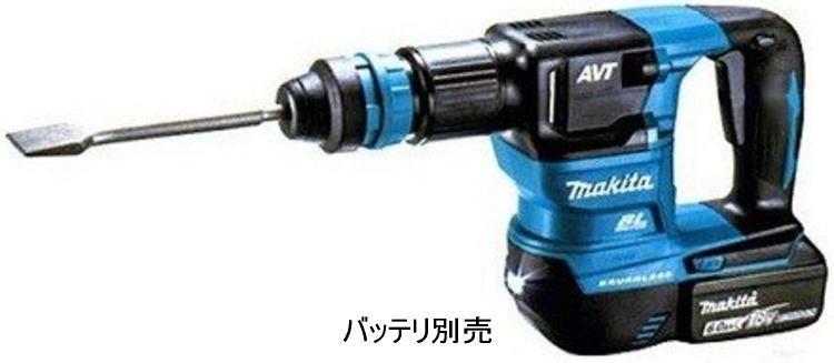 HK180DZK【460】 【送料込み】18V 充電式ケレン(本体のみ) マキタ