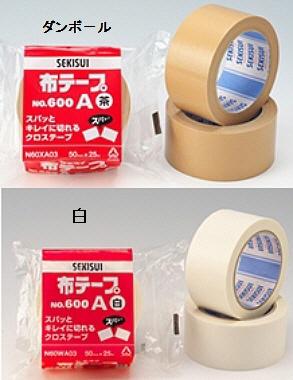 【接着用品】積水化学(SEKISUI)布テープ(粘着テープ)50mm×25m ×30個(1ケース)NO600A【163】【ラッキーシール対応】