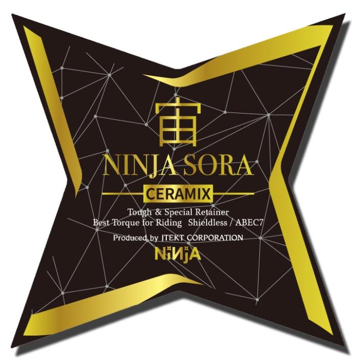 メール便対応可 売れ筋 新登場 最高級セラミック スケートベアリング NINJA 即日出荷 ニンジャ BEARING CERAMIX SORA 750 宙