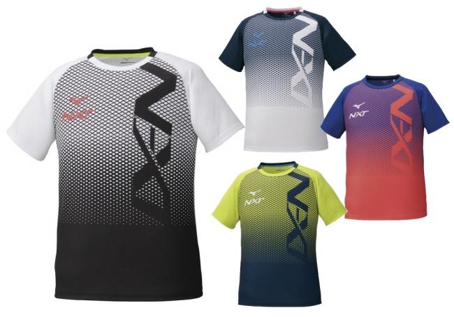 【ランニングウエア】MIZUNO(ミズノ)メンズ N-XT Tシャツ32JA0210【350】