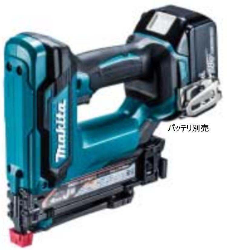 ST121DZK【460】 10mm充電式タッカ(本体のみ) マキタ 【送料込み】18V