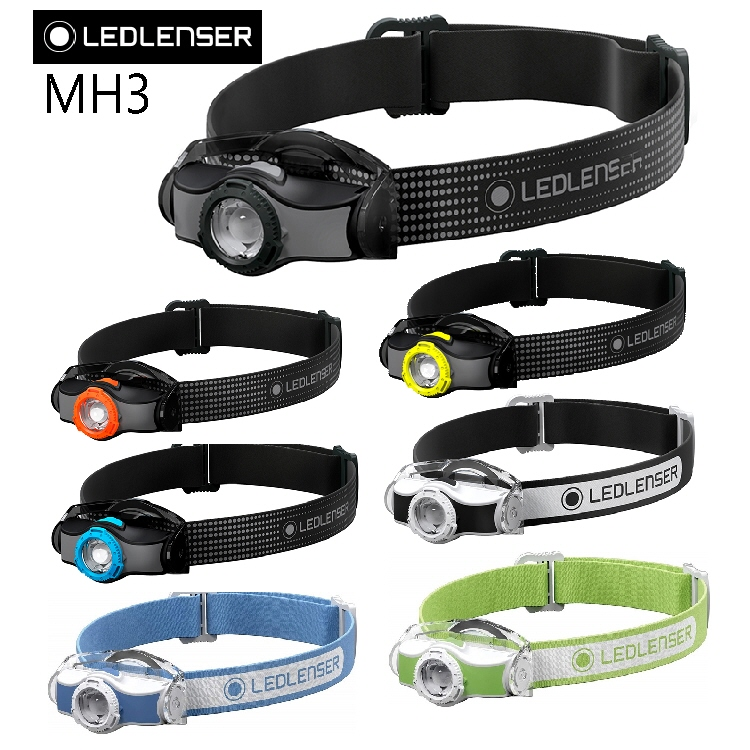 送料無料 単3電池x1本で使用できる 卓越 シンプル操作のヘッドライト安心の7年保証 釣り アウトドア LEDLENSER ヘッドライト MH3 510