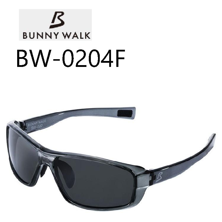 期間限定特別価格 送料無料※一部地域 離島除く 釣り アウトドア WALK BW-0204F お買い得品 BUNNY 510