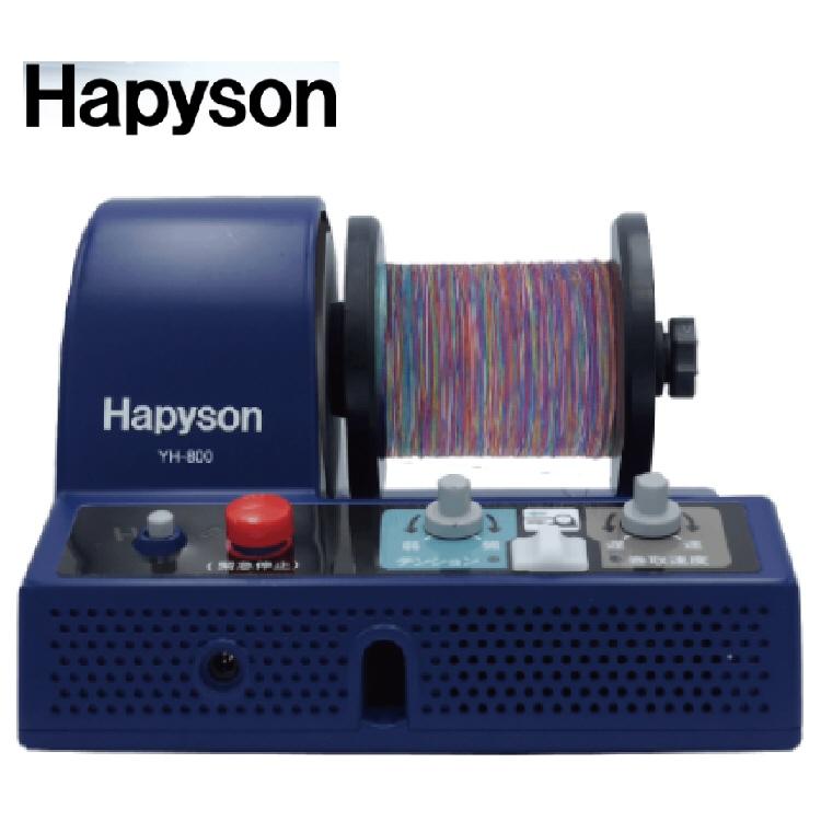 送料無料※一部地域除く 釣り HAPYSON お気にいる 電動 510 WINDER YH-800 70%OFFアウトレット LINE