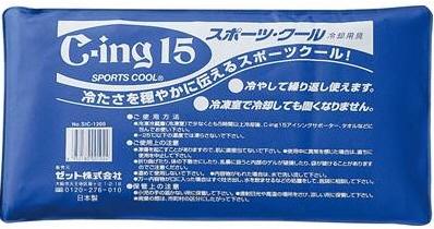 メール便対応可 繰り返し使用できます アイシング用品 日本限定 ZETT ゼット SIC1200 蓄冷剤 750 スポーツクールワイド 高価値