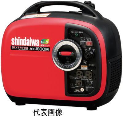 ガソリンエンジン インバーター発電機 新ダイワ工業 IEG1600M-Y/M【460】