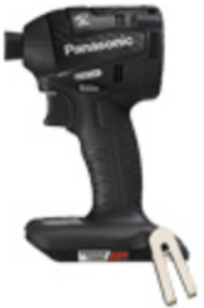 充電 インパクトドライバー(本体のみ) パナソニック EZ75A7X【460】【ラッキーシール対応】【スーパーセール中は  ☆ ポイント 2倍 ☆ 】