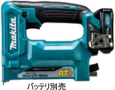10.8V 充電式タッカ(本体のみ) マキタ ST113DZK【460】【ラッキーシール対応】