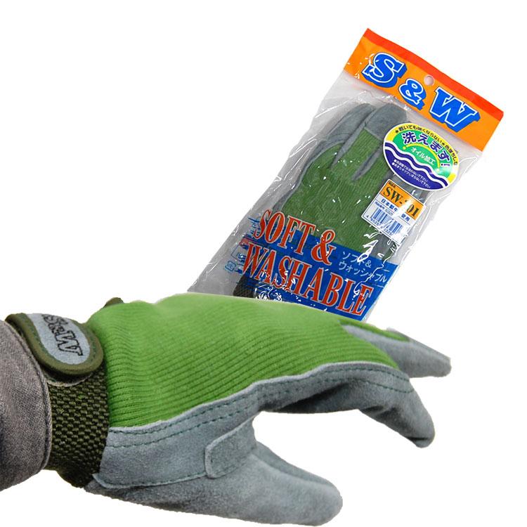 メール便対応品 1通で2双まで ソフト ウォッシャブル 特価 作業手袋 SW-301 牛革手袋 即日出荷 410 富士グローブ