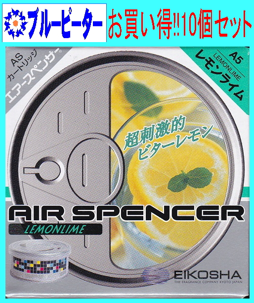 영광사 에어 스펜서(카트리지) 레몬 라임(A5) 10개