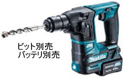 10.8V 16mm充電式ハンマドリル(本体のみ) マキタ HR166DZK【460】【ラッキーシール対応】