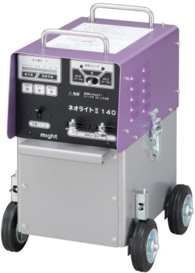 バッテリー溶接機 マイト工業 ネオライトII 140【460】