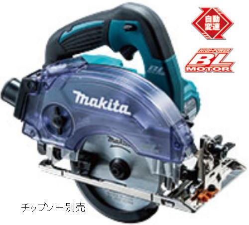 18V 125mm 充電式防じんマルノコ(本体のみ) マキタ KS511DZ【460】