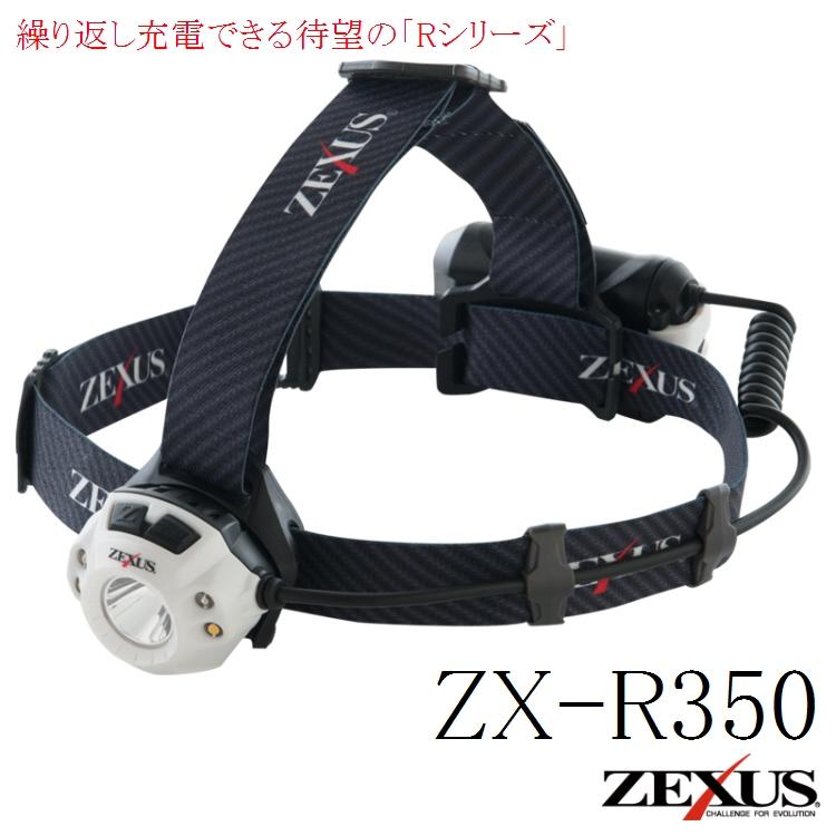 【釣り】ZEXUS ゼクサス ZX-R350【110】