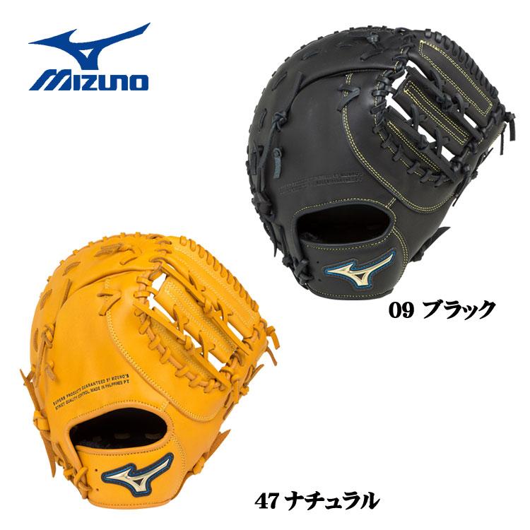 【野球グローブ】MIZUNO(ミズノ)少年軟式ファーストミット1AJFY16600【350】【ラッキーシール対応】