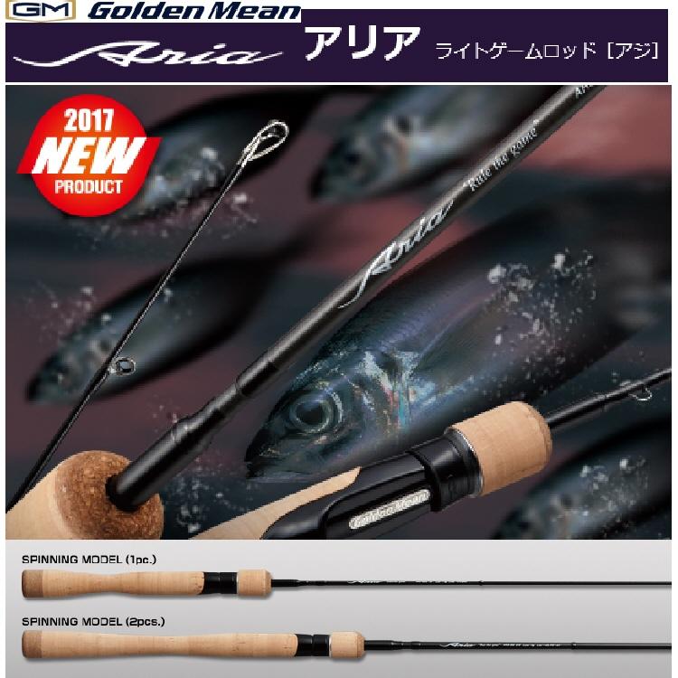 【釣り】【ROD】GOLDEN MEEN ARIA アジングロッド ARS-64S【110】【ラッキーシール対応】