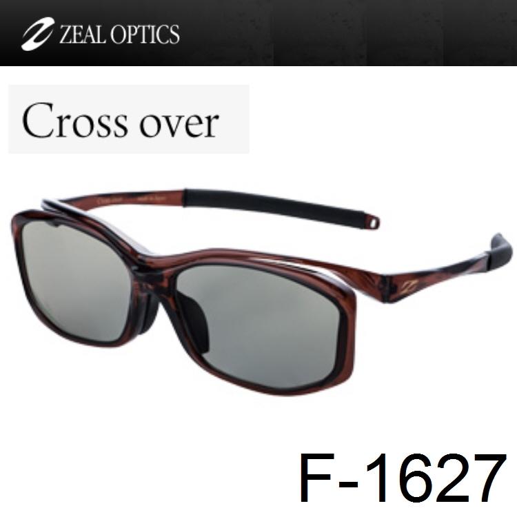 【釣り】ZEAL CROSS OVER クロスオーバー F-1627【110】