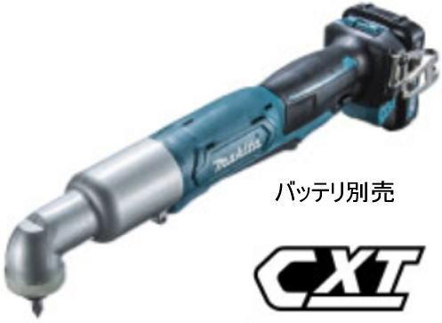 TL064DZ【460】 アングルインパクトドライバ 【送料込み】10.8V 充電式 マキタ