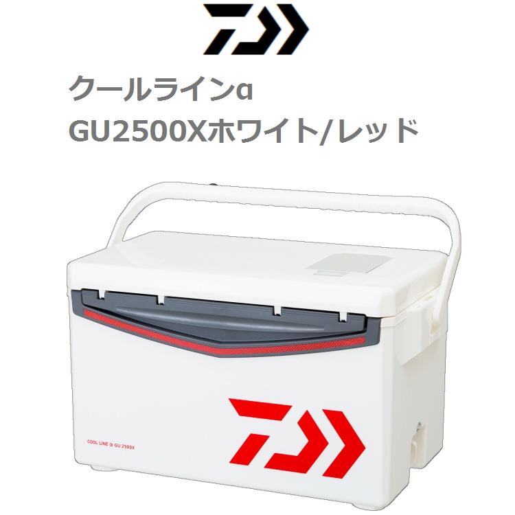【釣り】DAIWA クールラインα GU2500X ホワイト/レッド【110】