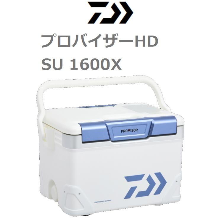 【釣り】DAIWA プロバイザーHD SU 1600X アイスブルー【510】
