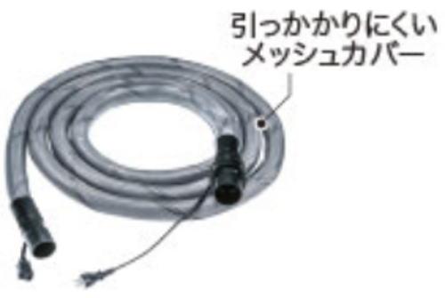 スパイラルコードホース マキタ A-65121【460】