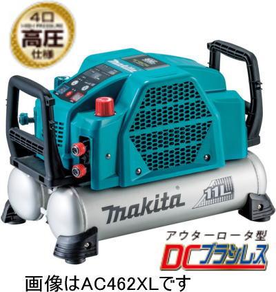エアコンプレッサ マキタ AC462XLH【460】【ラッキーシール対応】