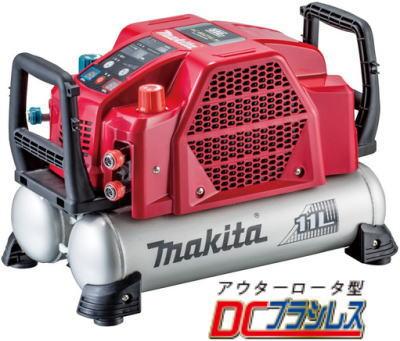 エアコンプレッサ マキタ AC462XLR【460】【ラッキーシール対応】