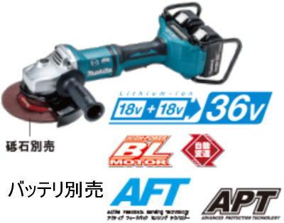 180mm 充電式ディスクグラインダ(本体のみ) マキタ GA700DZ【460】