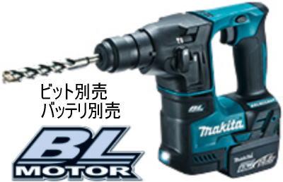 14.4V 17mm 充電式ハンマドリル(本体のみ) マキタ HR170DZK【460】【ラッキーシール対応】