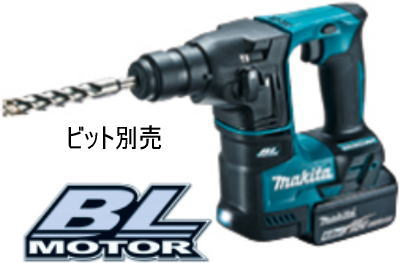 18V(6.0Ah) 17mm 充電式ハンマドリル マキタ HR171DRGX【460】【ラッキーシール対応】