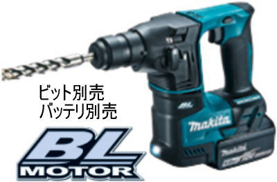 18V 17mm 充電式ハンマドリル(本体のみ) マキタ HR171DZK【460】【ラッキーシール対応】