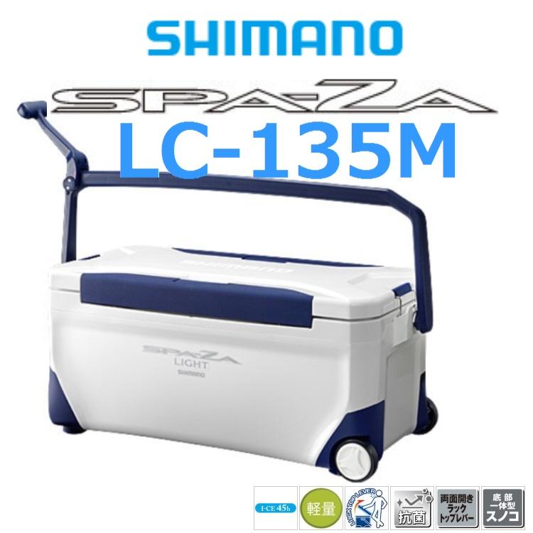 【釣り】SHIMANO クーラーボックス スペーザ ライト 350 LC-135M【110】