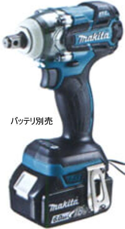 18V 充電式インパクトレンチ(本体のみ) マキタ TW285DZ【460】【ラッキーシール対応】
