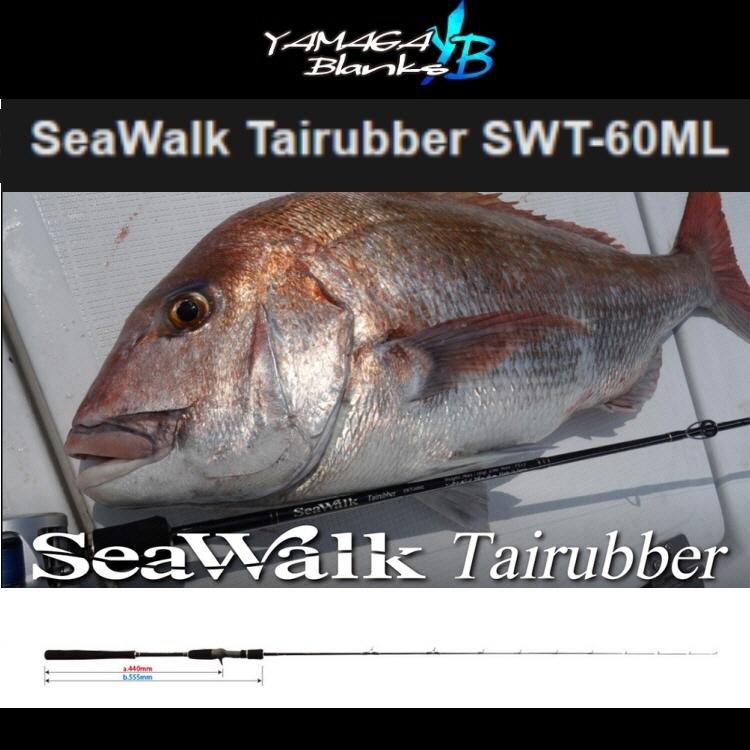 【釣り】YAMAGA シーウォーク SeaWalk Tairubber SWT-60ML【510】