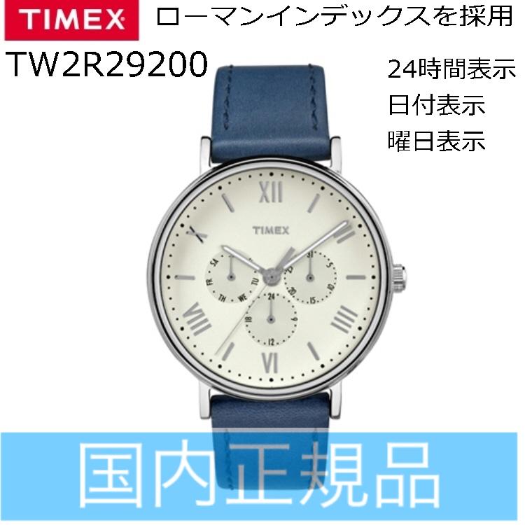 【腕時計】 TIMEX タイメックス サウスビューマルチタン TW2R29200 【542】
