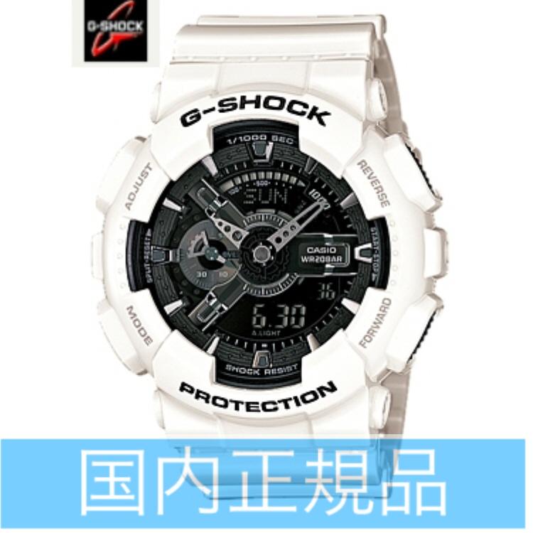 【G-SHOCK腕時計】CASIO GA-110GW-7AJF【542】
