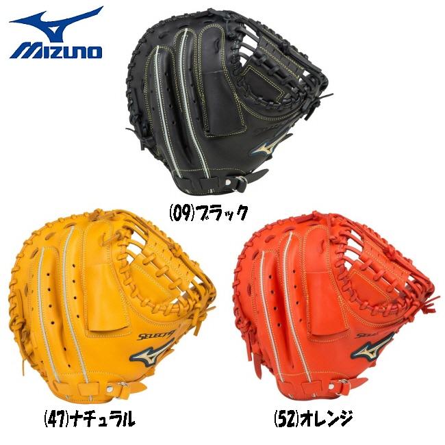【野球グローブ】MIZUNO(ミズノ)少年軟式キャッチャーミット(捕手用グラブ)(セレクトナイン)1AJCY16600【350】