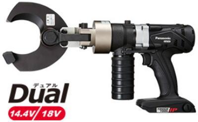 14.4V/18V 充電 ケーブルカッター 《本体のみ》 パナソニック EZ45A6K-B【460】【ラッキーシール対応】
